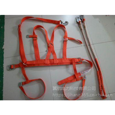 现货供应红色双保险安全带 单保险安全带 批发安全带 冀航电力