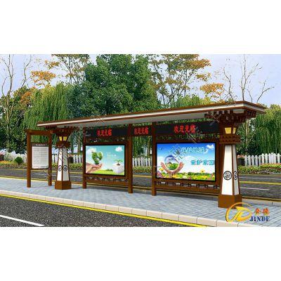 古交市定制仿古公交站台厂家|型材候车亭|多功能公交车站亭