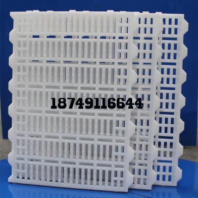 塑料漏粪板厂家直销