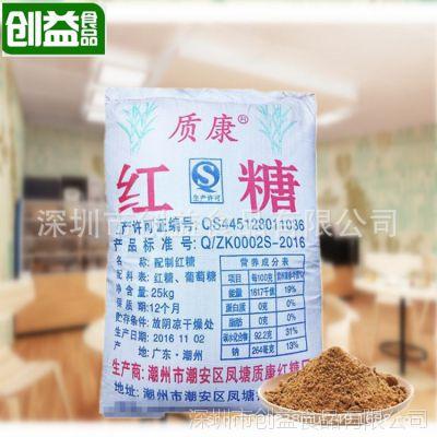 质康红糖粉25kg 食用级散装环保酵素养殖红糖 菌发酵糖批发可开票