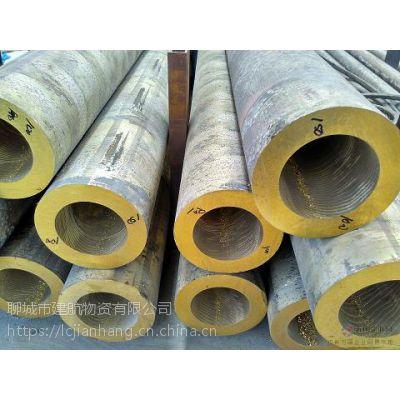大口径铜管 大口径黄铜管