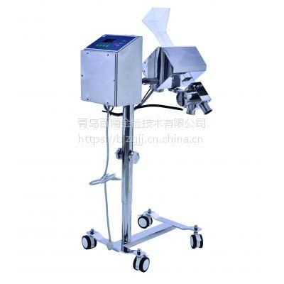 药检机 药品金属探测仪