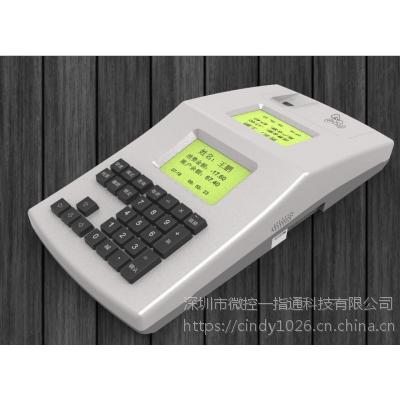 微控饭堂指纹就餐消费机 一卡通管理系统