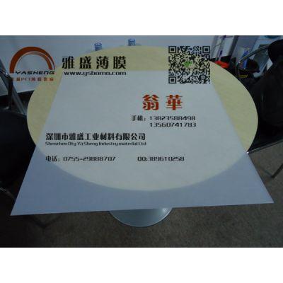 供应东丽H10米黄色绝缘膜,奶白色传输带PET薄膜