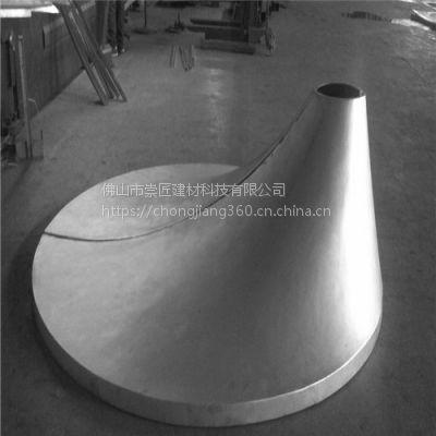 双曲铝单板价格(崇匠建材)广东双曲铝单板 外墙装修异型铝板