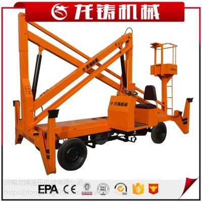 厂家定制8米曲臂式升降机360度旋转高空作业车柴油机行走式液压梯-龙铸机械