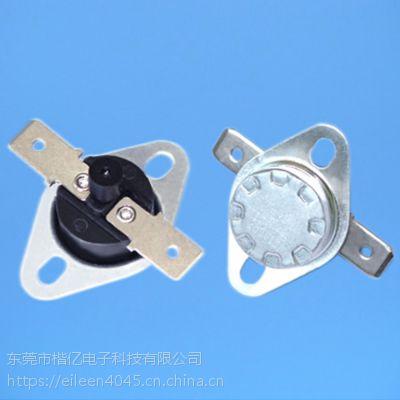咖啡机 壁挂炉 饮水机 热水器 KSD301突跳式温控器楷亿厂家直销热水壶