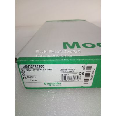 140DDI85300施耐德PLC正品含税 现货 技术支持