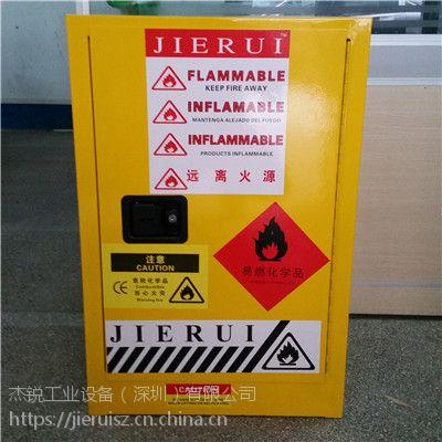 三明防爆柜-防火安全柜-化学品储存柜