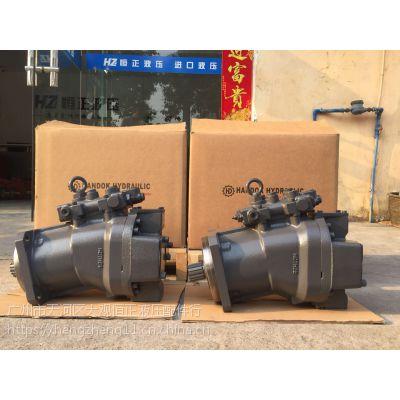 韩国进口川崎M5X130 沃尔沃210、液压泵专款专用!广州恒正液压