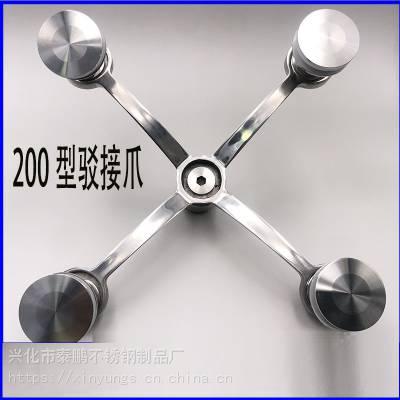 新云 苏州不锈钢驳接爪生产厂家 幕墙配件
