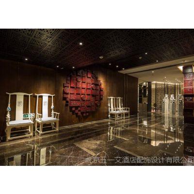 酒店软装设计之春秋战国时期家具