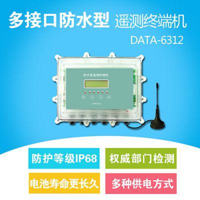 数据采集仪、数据采集传输仪