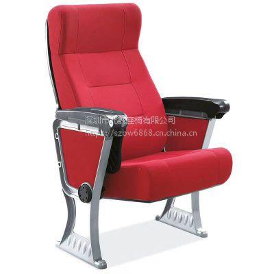 多功能报告厅座椅