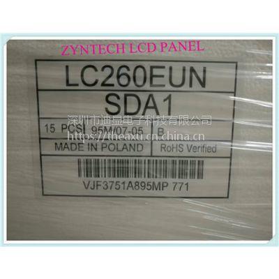 LC260EUN-SDA1,26寸高分LG 显示屏,全新原包现货