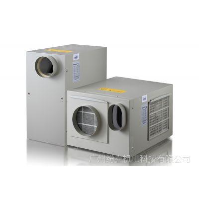 广州纷喜科技 FTK-25Y 节能型1P单冷电梯专用空调 电梯的好伴侣
