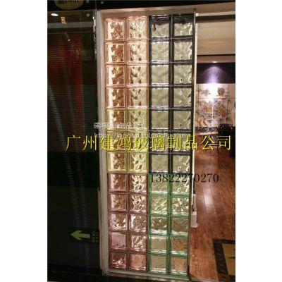 供应哪里有磨砂玻璃砖彩色 彩色玻璃 玻璃价格 玻璃砖好处