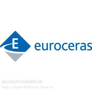 热熔胶聚乙烯蜡 德国品质 环保无味 euroceras 2T型号
