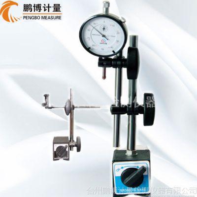厂家供应万象磁力表座  机械表架  小表座 迷你型表