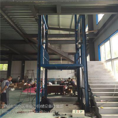 升降平台惠州东莞厂家直供车间专用液压升降平台杂物电梯升降货梯