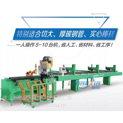 隆信机械直销铁管切割机 自动切管机 伺服全自动切管机 钢管水切割机