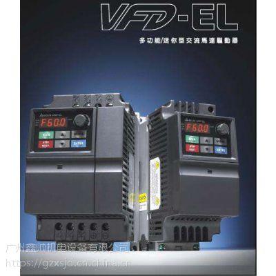 台达变频器VFD004M23A