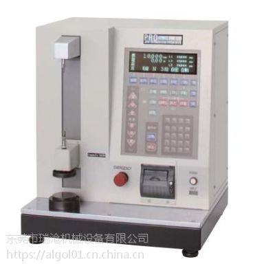 供应PRO系列高精度、进口自动拉压弹簧试验机-中国总代,东莞办事处
