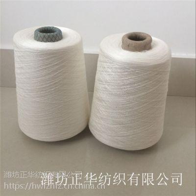 现货供应环锭纺CR5050棉粘纱9支12支16支21支32支40支