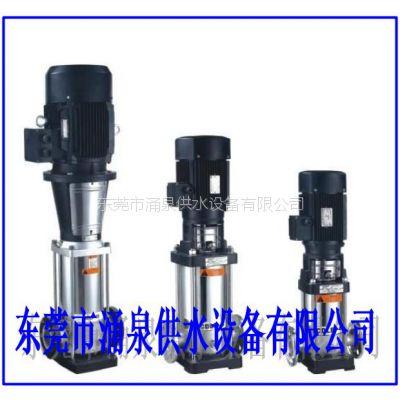 东莞涌泉直供CDLF不锈钢多级泵及变频供水设备