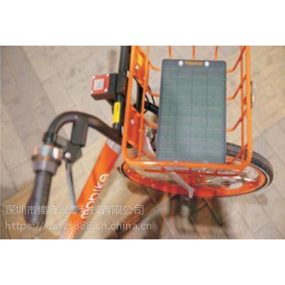 JHXT全新太阳能便携式户外充电器6w6v单晶电池板 摩拜共享自行车板