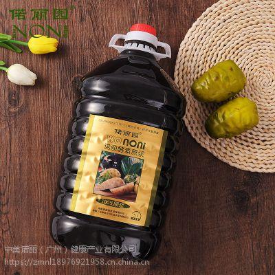 中美诺丽酵素-植物健康之母