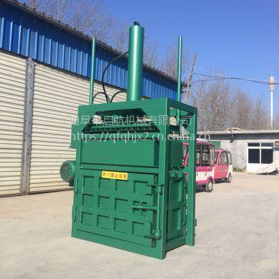 矿泉水瓶压包机 塑料易拉罐立式打包机 立式打包机厂家