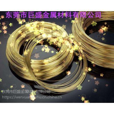 生产精细黄铜线0.1/0.15/0.2mm黄铜线 公差精准