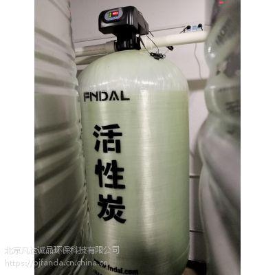 北京凡达地下井水处理设备安装销售,去铁锰黄锈腥味臭味