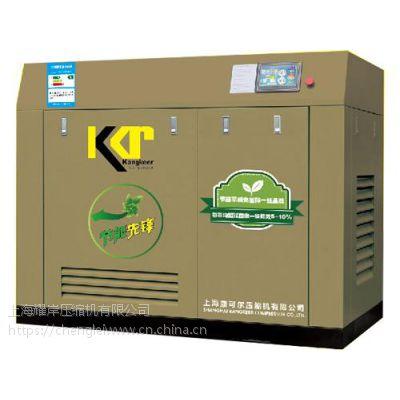 广东省阳江市康可尔空压机,空气压缩机生产厂家,高品质,配件销售,整机保养,上海耀岸欢迎您