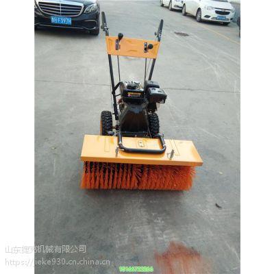 扫雪机|山东捷克扫雪机(图)|扫雪机多少钱
