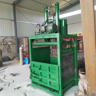 单杠立式液压打包机 普航吨袋压包机 废纸打包机生产厂家
