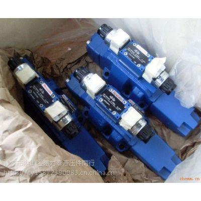 ZDR6DP0-45/40YMVW80 出售减压阀