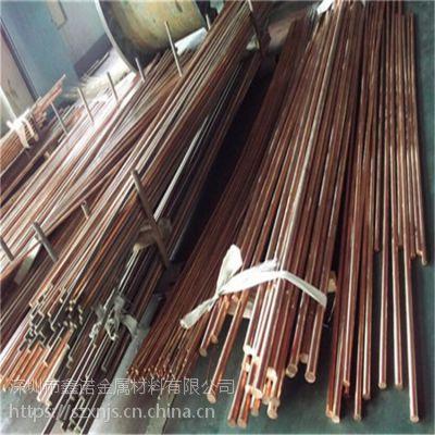 特价销售铜棒材C5210进口磷青铜棒深圳鑫诺