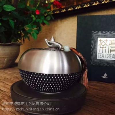 纯锡坊马来西亚进口锡器 如意四方罐 普洱茶红茶大号茶叶罐盒 纯锡制品 企业庆典礼品 金融保险礼品