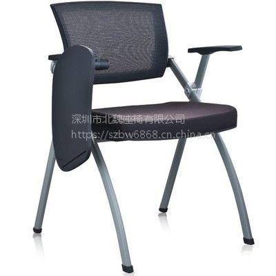 培训椅-写字板培训椅-培训椅写字板-高档培训椅-会议培训椅-深圳市北魏座椅有限公司