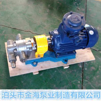 食品设备油泵KCB55不锈钢齿轮泵泊海