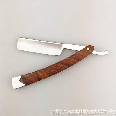 仁仁牌老式手动刮胡刀剃须刀修眉刀刮刀男士剃刀刮头刀刮脸刀刮