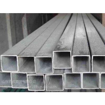 20*20*1.3焊接方管_15*30*1.2热轧方矩管_厂家价格