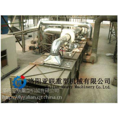 陕西亚联翻板式烘干机 广东翻板式烘干机厂家