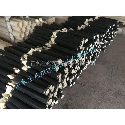 管式曝气器的生产——石家庄龙翔环保设备有限公司