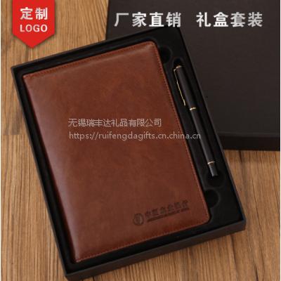 商务日记本礼盒套装 签字笔笔记本套装 金属笔 礼品文具定制 商务办公两件套定做