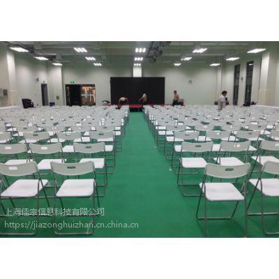 上海椅子租赁-上海长条桌出租公司-折叠椅租赁