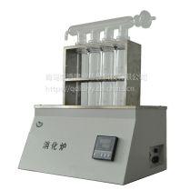 路博厂家直销LB-901D 消化炉 石英红外加热管 操作简便 安全可靠
