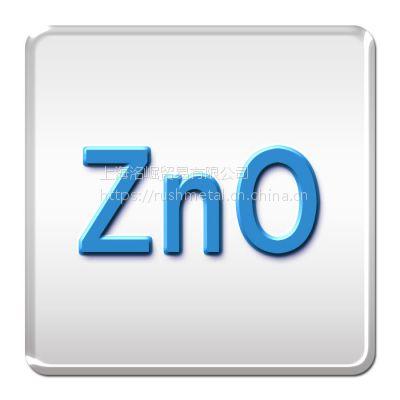 进口氧化锌单晶/ZnO single Crystal/科研材料